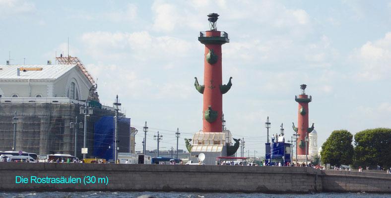 Bild: Die Rostrasäulen