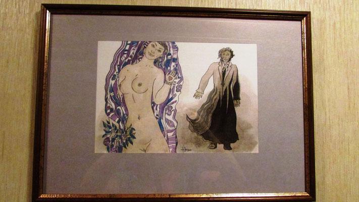 Пушкин и дамы