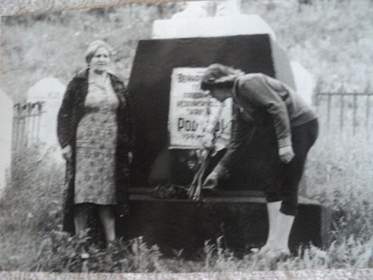 братская могила в дер. ТОЛСТЫЕ РОГИ Лисянского района Киевской области.
