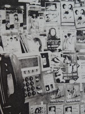 Shibuya Telephone Booth