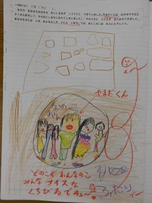 女の子たちのナイスなくちびるにチュー、2015.8.5、10作目