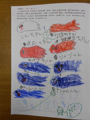 見事な空飛ぶお魚さんたち、グッド。2015.4.13、1作目