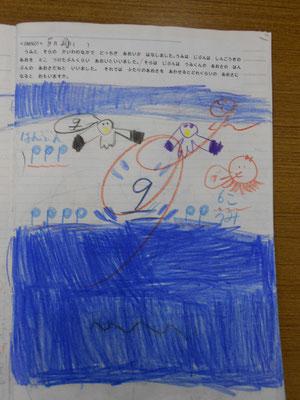 青い海、青い空、そしてカモメちゃん。2015.5.20、8作目