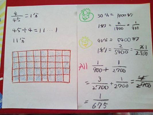 ここで(2枚目の写真、左側)、4マスで1分なら、1マスは何分?または何秒かなって思えたら、よかった。1/4分は15秒ってね。お疲れ様でした。