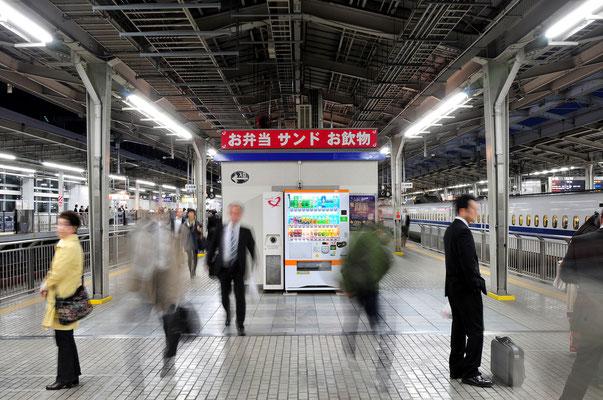 Himeji Shinkansen Station