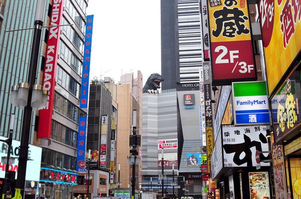 Godzilla - Shinjuku / Tokyo