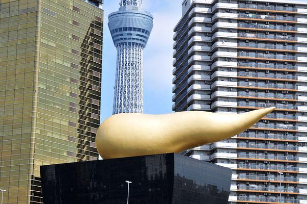 Ashai Beer Hall - Tokyo