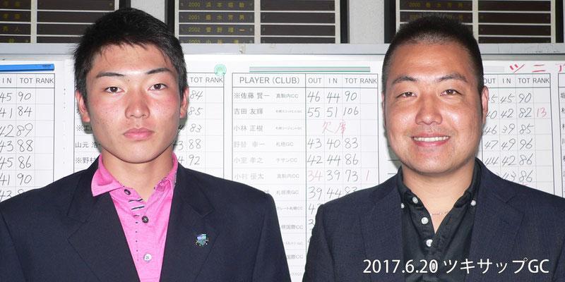 写真左から、1位 小村優太、鏑城俊介
