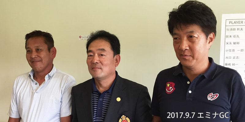 写真左から、2位 本間司朗、1位 米永敏裕、2位 小林敏明