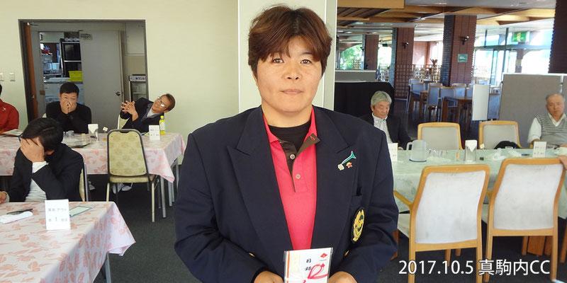 女子優秀選手 平川慎子