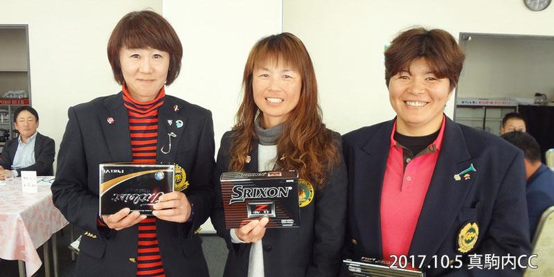 左から、廣田ゆりえ、高橋雅子、平川慎子