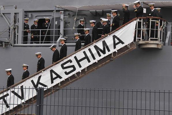 Helsinki, Besuch der Japanischen Marine