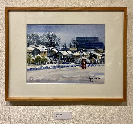 「狭山残雪Ⅰ」 F5  水彩画