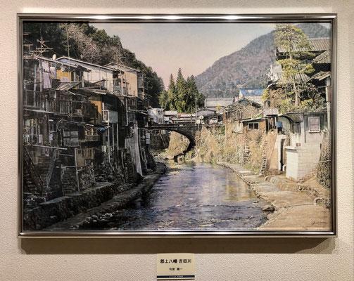 「群上八幡 吉田川」(P50、油彩) 和倉義一 【会員努力賞】受賞者