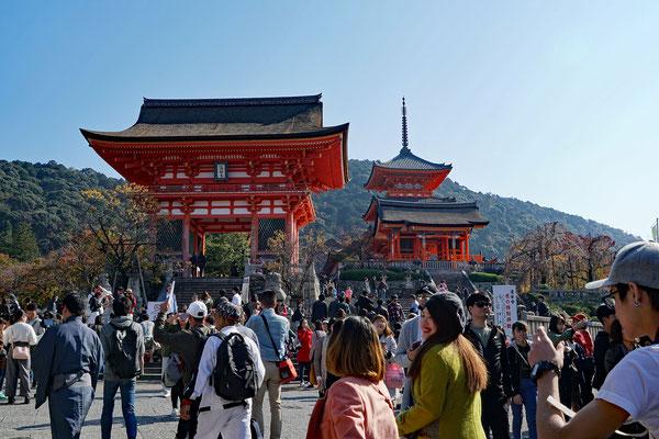Kiyomizu-dero Komplexes