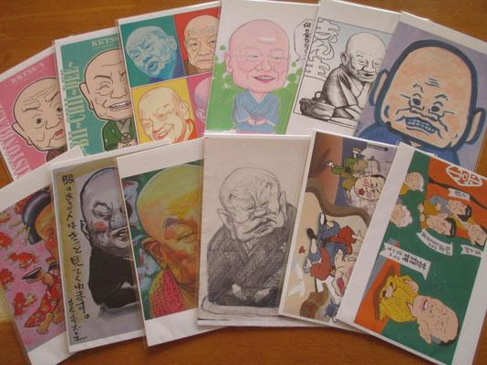 古今亭志ん生「落画コレクションカード」