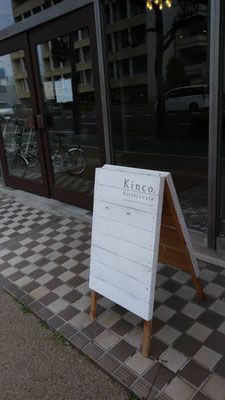 会場のカフェ