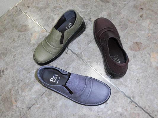 シューサロンRIO-靴