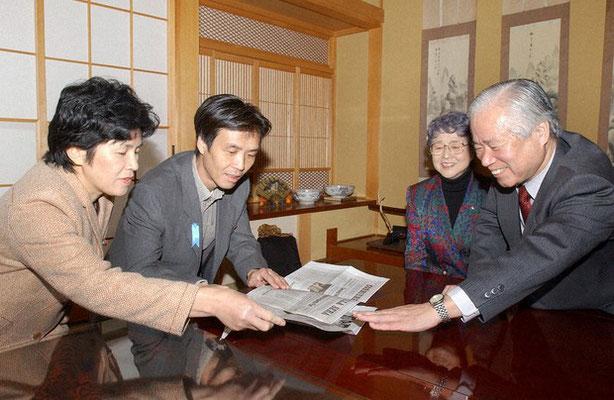蓮池夫妻が横田夫妻を訪ねる めぐみさんとともに生活