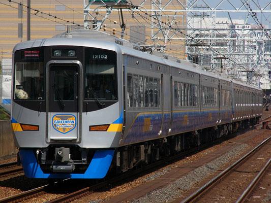 南海本線を走る電車