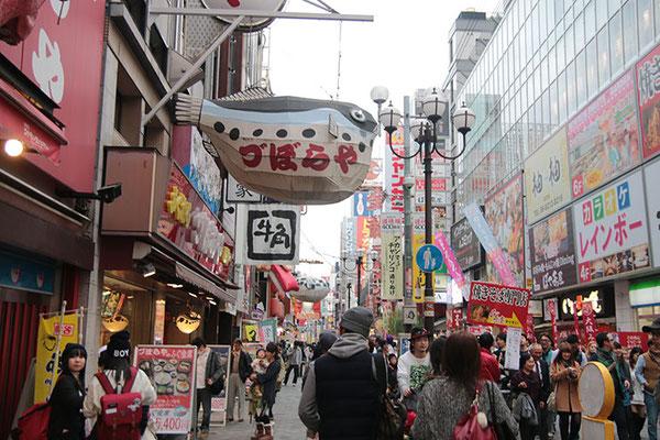 大阪の飲食街