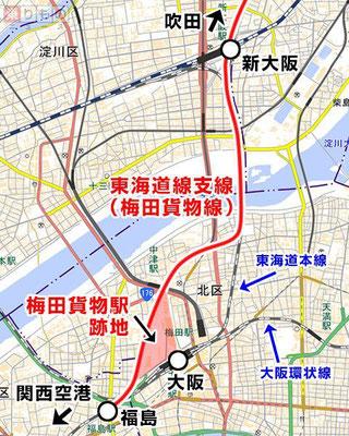 現在JR新大阪~級貨物船を使って環状線天王寺駅駅経由して関空へ、大阪駅では乗降していない。
