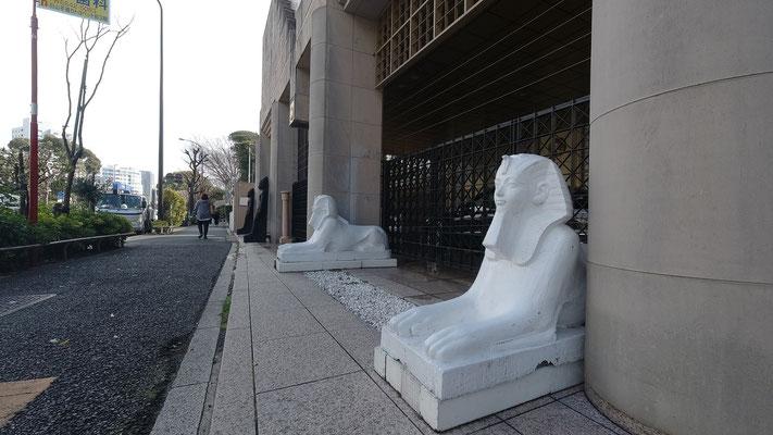 エジプト大使館@菱和パレス中目黒/株式会社クレアスコミュニティー