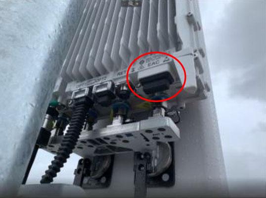 楽天モバイル24時間バッテリーの確認@菱和パレス中目黒管理組合ブログ