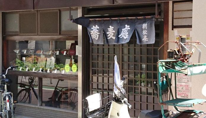 朝松庵 菱和パレス中目黒管理組合ブログ/株式会社クレアスコミュニティー