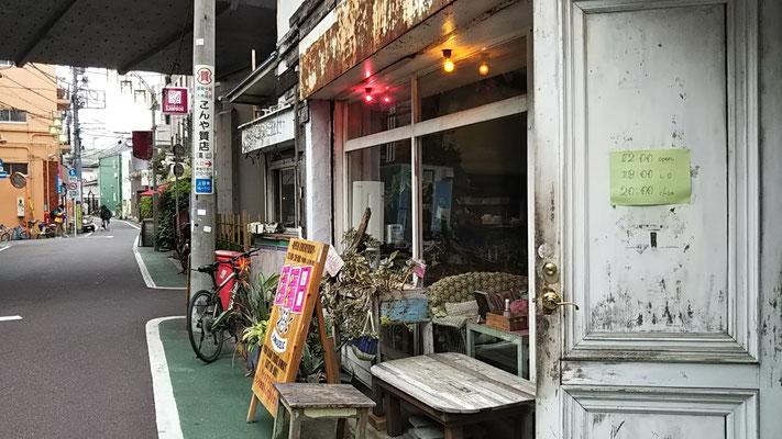 メキシコ料理店JUNKADELIC ~ジャンカデリック~@菱和パレス中目黒管理組合ブログ