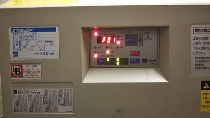 給水ポンプの故障を発見@菱和パレス中目黒管理組合ブログ