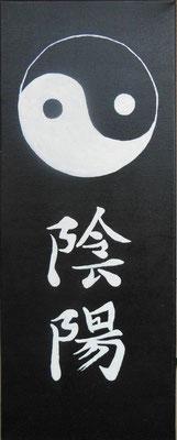 """Yin & Yang"", 2011, Acrylfarbe auf Leinwand, 20x50cm   -   (c) Atelier Anne Sänger"