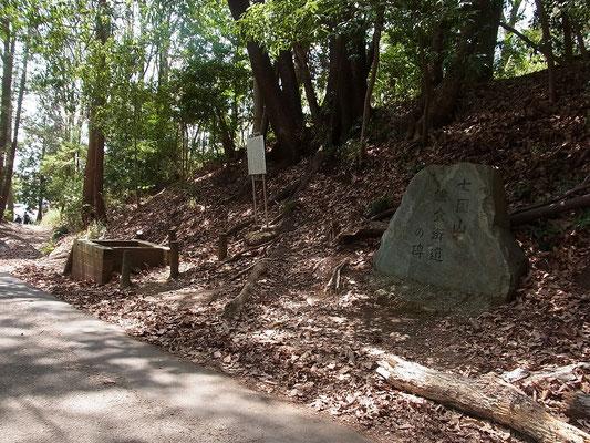 七国山の鎌倉井戸