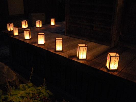 献灯された灯籠