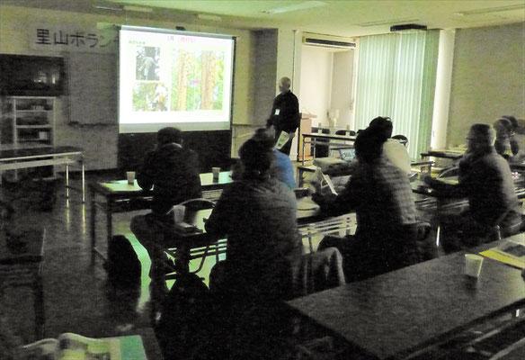 里山整備と活動の現状講義