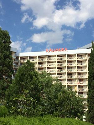 Vier Sterne Hotel Kaliakra Beach in Albena