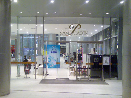 Siam Paragon, Luxusmall