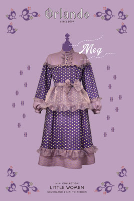 取り外し可能なオーガンジーのエプロン付き2WAYドレス