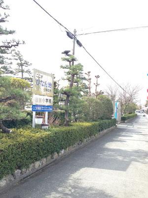浜松市 篠原 避難施設周辺 4