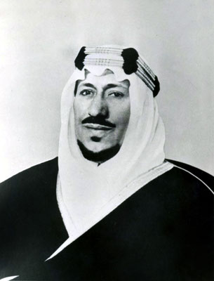 KING SAUD BIN ABDULAZIZ AL SAUD