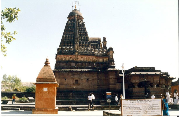 Ghrashneshwar Temple