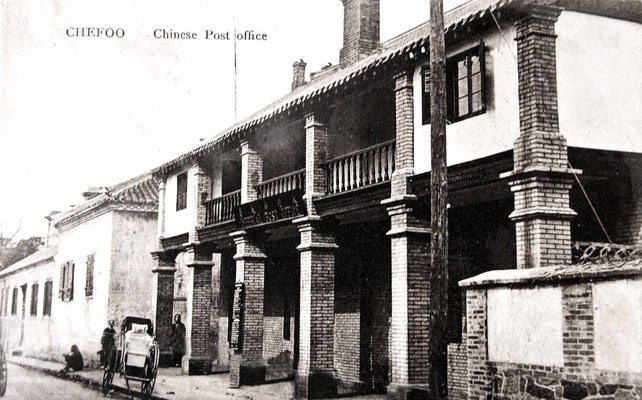 Chefoo - Post Office