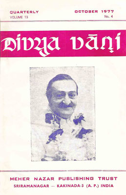 October 1977 - Front cover