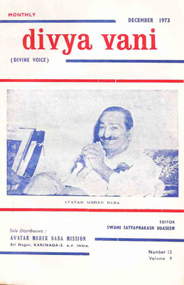 December  1973 - Front cover