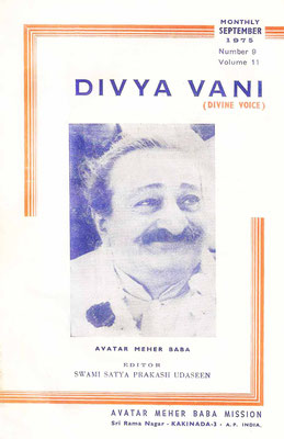 September  1975 - Front cover