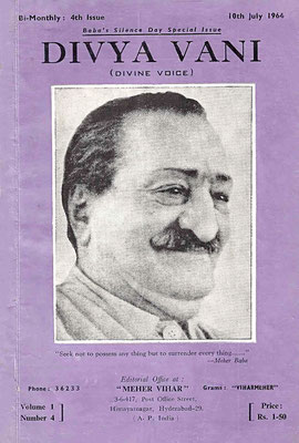 July 1964 - Front cover