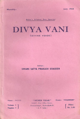 July 1965 - Front cover