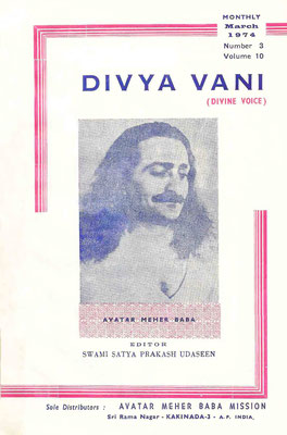 March   1974 - Front cover