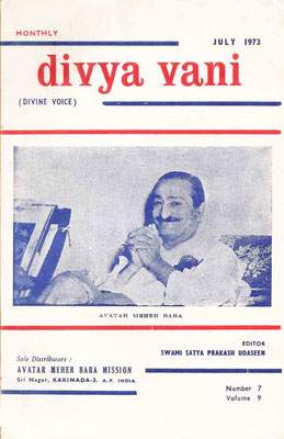 July   1973 - Front cover