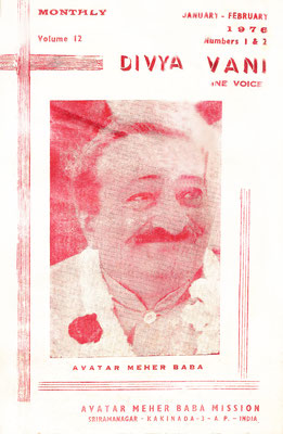 January - February 1976 - Front cover